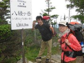 Hakken-ga-take Misenin vieressä on reitin korkein kohta, 1900 ja risat metriä. Japanilaiset haikkaajat olivat hämmentävän reippaita