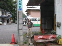Bussi on saapunut Dorogawaan ja eksoottinen kokispenkki piti saada kuvaan